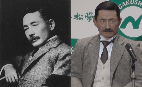 android-soseki