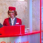 Moskiewskie metro sprzedaje gadżety z Aleksandrem Puszkinem