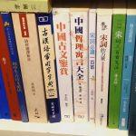 """Chiny ograniczają publikację zagranicznych książek dla dzieci, aby walczyć z napływem """"obcej ideologii"""""""