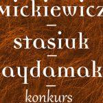 """Wygraj egzemplarze płyty """"Mickiewicz ? Stasiuk ? Haydamaky"""" [ZAKOŃCZONY]"""