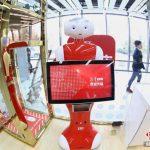 W Chinach księgarze coraz mniej potrzebni? Sieć Xinhua stawia na samoobsługowe księgarnie