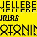 """Wygraj egzemplarze powieści """"Serotonina"""" Michela Houellebecqa! [ZAKOŃCZONY]"""