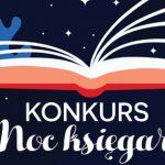 Noc Księgarń: wygraj duży pakiet książek do czytania nocą! [ZAKOŃCZONY]