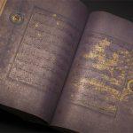 Egzemplarz XV-wiecznego Koranu sprzedany za zawrotną sumę ponad 7 milionów funtów