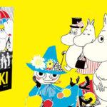 Komiksowe przygody Muminków w zbiorczych albumach. Pierwszym tom już w sprzedaży