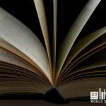 Czytając, nigdy nie czujesz się samotnie. Dziś obchodzimy Światowy Dzień Książki i Praw Autorskich